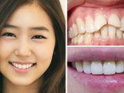 Государственная стоматологическая больница г. Хэйхэ