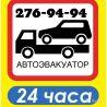 Автоэвакуатор159 Пермь, Пермский край