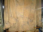 Оригинальная стильная женская куртка