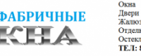 """ООО """"Фабричные окна"""""""