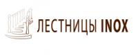 INOX, оригинальные лестницы в г. Ульяновск