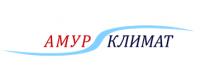 """ООО """"АМУРКЛИМАТ"""""""